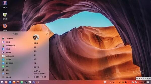 统信软件发布UOS V20 SP1升级:可续期90天 还可反悔退回