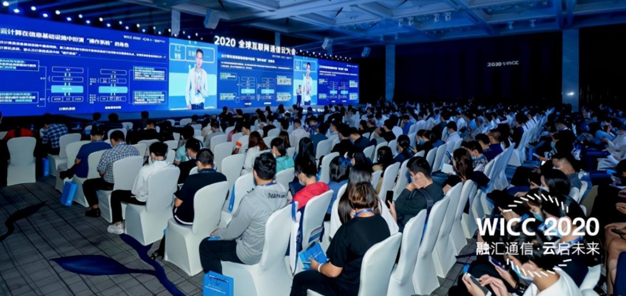 统信软件 成为新选择:全球互联网通信云大会